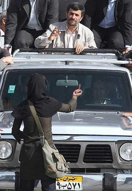 Femme-iranienne-1-d4fca
